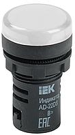 Лампа AD-22DS LED-матрица d22мм белый 12В  AC/DC IEK (BLS10-ADDS-012-K01)