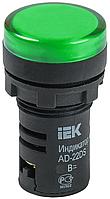 Лампа AD-22DS LED-матрица d22мм зеленый 12В AC/DC IEK (BLS10-ADDS-012-K06)