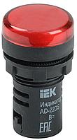 Лампа AD-22DS LED-матрица d22мм красный 12В AC/DC IEK (BLS10-ADDS-012-K04)