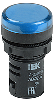 Лампа AD-22DS LED-матрица d22мм синий 12В AC/DC IEK (BLS10-ADDS-012-K07)