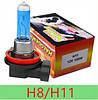 Лампа галогенна основного світла (Цоколь H8/H11)