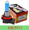 Лампа галогенная основного света (Цоколь H8/H11)