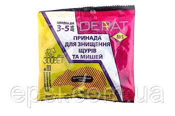 Отрава Дерат тесто приманка для уничтожения крыс и мышей 200 гр