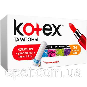Гигиенические тампоны Кotex Normal, 24 шт