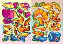 Динозаври. Розвивальні наліпки з логічними завданнями, фото 3