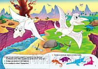 Динозаври. Розвивальні наліпки з логічними завданнями, фото 4