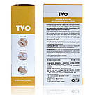 TVO-01 Лосьон для тела Orange Blossoms Body Lotion 230 g, фото 4