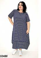 Длинное летнее свободное женское платье,синее,в полоску 48,50 52 54 56р