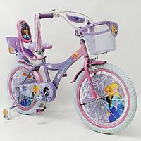 """Детский велосипед PRINCESS-1 Frozen Ice 20"""" для девочек от 6 до 9 лет"""