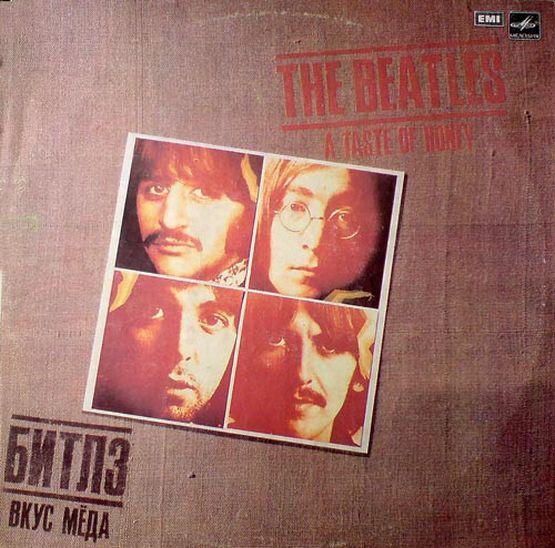Пластинка виниловая   The Beatles Вкус Мёда ~ A Taste Of Honey
