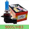 Лампа галогенная основного света (Цоколь HB3/9005)