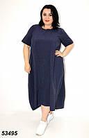 Длинное  свободное женское платье,в мелкий горошек 48,50 52 54 56р