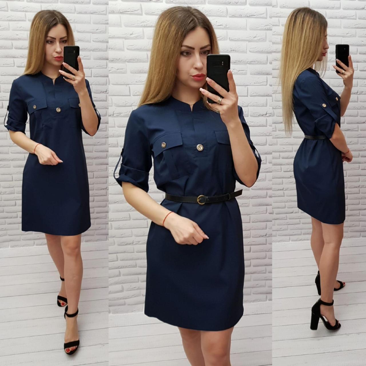 Платье с поясом арт. 198 темно синее / темно-синего цвета / темно-синий