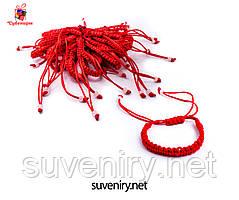 Браслет-оберіг шамбала з червоної нитки