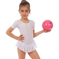 Купальник гимнастический с коротким рукавом и юбкой Lingo CO-9014-NW размер XS-L рост 100-154см белый