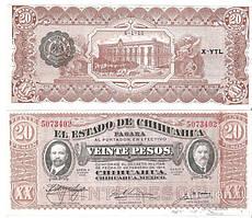 Мексика/Mexico 20 Peso 1915 Pick S537b аUNC