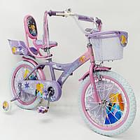 """Детский велосипед PRINCESS-1 Frozen Ice 18"""" для девочек от 5 до 8 лет"""