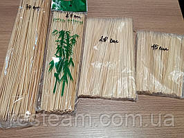 Шпажки для шашлыка 15см 100шт/уп