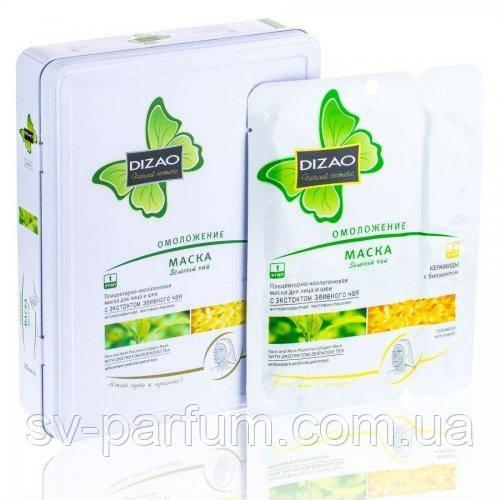 CMD-001 Маска для лица Dizao (омолаживающая) Зелёный чай