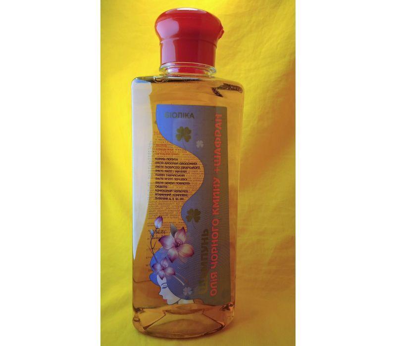 Шампунь (масло чёрного тмина и экстракт шафрана 350 мл)