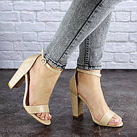 Женские босоножки на каблуке Fashion Swirly 1774 36 размер 23,5 см Бежевый