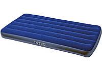 Одноместный надувной матрас Intex 64757 (99 x 191 x 25 см) KK