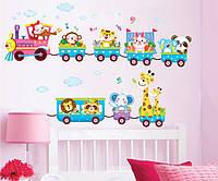Декоративная  наклейка  Детский паровозик  (200х45см)