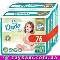 Подгузники памперсы Dada 6 Extra Soft Mega Pack Mega Box Дада 6 (16+ кг) 76 шт.