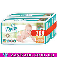 Подгузники памперсы Dada Дада Extra Soft Mega Pack Mega Box 3 (4-9 кг) 108 шт.
