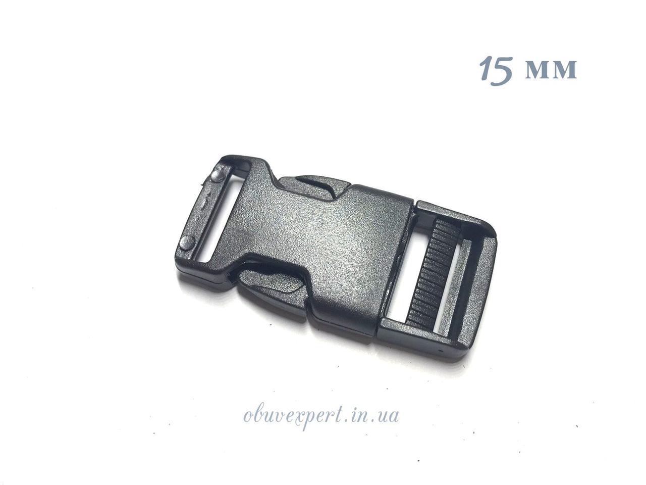 Застежка-фастекс пластиковая 15 мм Черный
