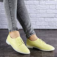 Женские туфли Fashion Lippy 1772 36 размер 23 см Желтый