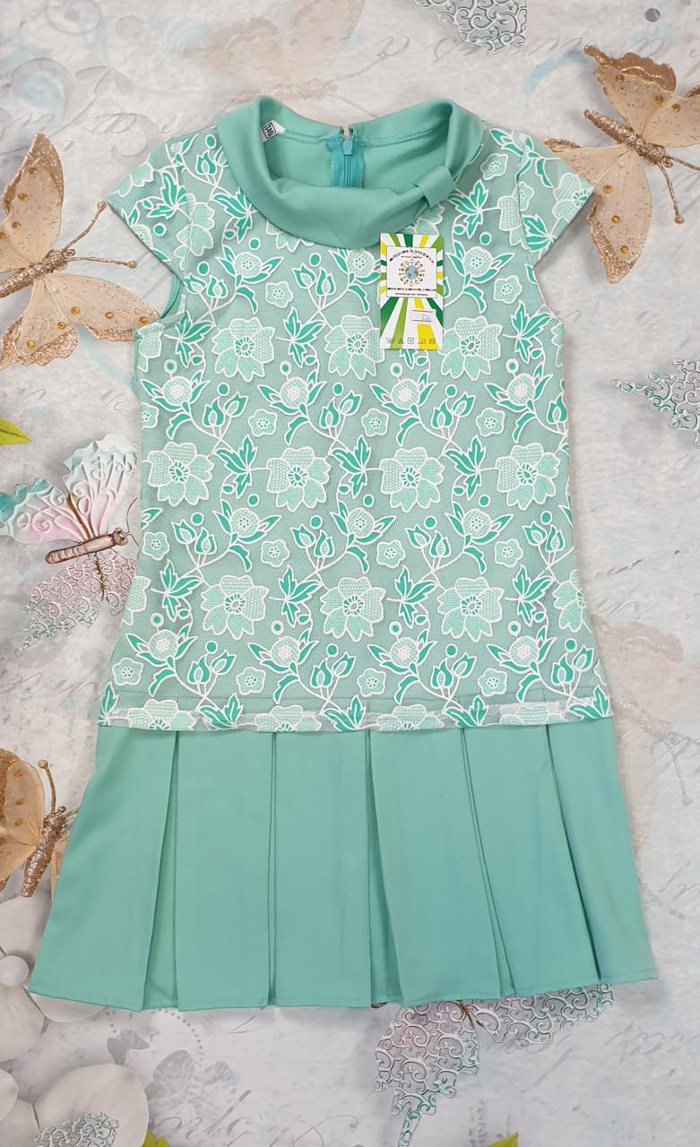 Нарядное платье с гипюром  Парижанка 140,146,152,158 мята