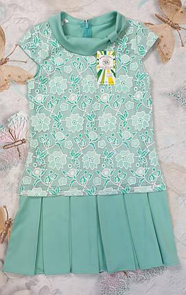 Нарядное платье с гипюром  Парижанка 140,146,152,158 мята, фото 2