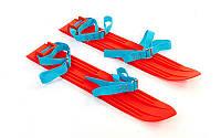 Лыжи детские C-4674 Гном (l-лыж-45 см, без палок, крепл. нерегул., красный-голубой
