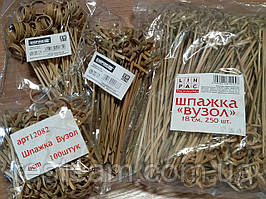 "Шпажка ""Узел"" 18 см 250шт/уп бамбук"