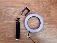 Набор Кольцевой свет (селфи кольцо) 16 см со штативом для блогеров LED лампа