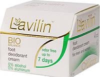 Крем-Дезодорант для ног Hlavin Cosmetics Lavilin