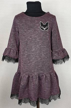 Модное стильное Платье для девочки Колокольчик 122,128,134,140 темно-сирень, фото 2