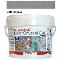 Эпоксидная затирка (фуга) Litokol Starlike EVO ColorCrystal 800 Серый Хамелеон 2,5кг