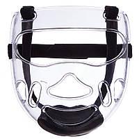 Маска защитная на шлем для тхэквондо BO-0398 (пластик, р-р S для шлема S-M, L для шлема L-XL, прозрачный)