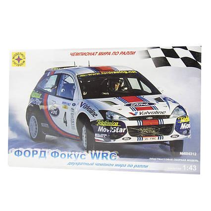 """Сборная модель - Автомобиль """"Форд Фокус WRC"""" (1:43), пластик (604312)"""