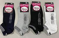 Женские спортивные носки сетка оптом