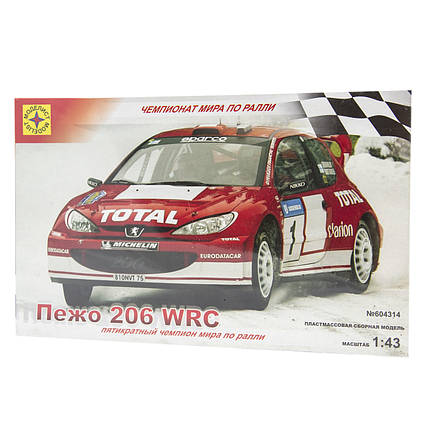 """Сборная модель - Автомобиль """"Пежо 206 WRC"""" (1:43), пластик (604314)"""
