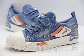 Качественные кеды джинсовые для мальчиков comfort-baby 31р. - 19,5 см