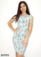 Летнее голубое женское платье 42 44 р