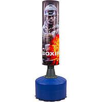 Мешок боксерский напольный водоналивной TERMINATOR HJ-G073-T (верх-PVC, р-р 175смx60см (110смx32см)) упакован в 2ящ.