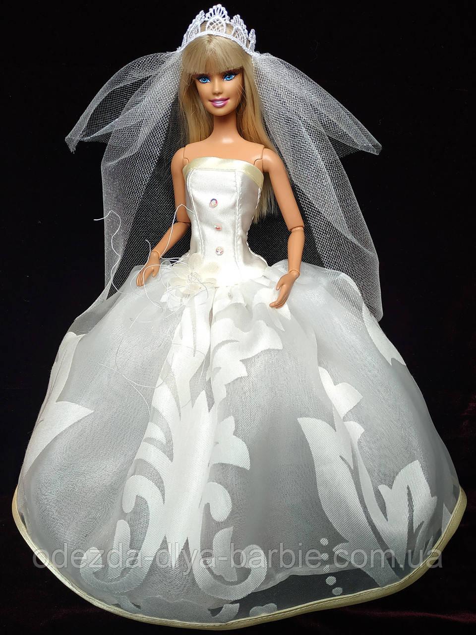 Одежда для кукол Барби - свадебный наряд.