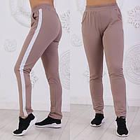 Женские спортивные штаны с лампасом норма и батал