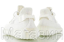 Мужские кроссовки adidas Yeezy Boost 350 V2 White Адидас Изи Буст 350 белые, фото 2