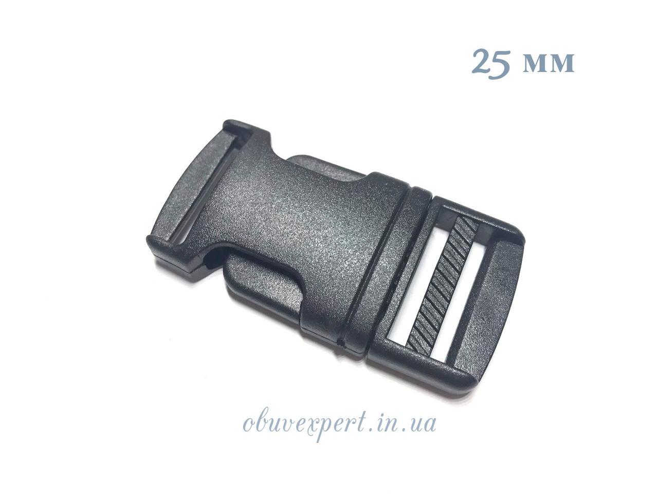 Застежка-фастекс пластиковая 25 мм Черный